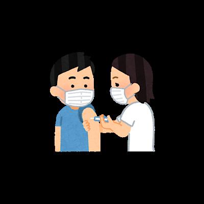 コロナワクチン接種レポート  副反応が気になる方へ ご参考までに。接種1回目。